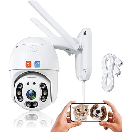 Outdoor Waterproof Security Camera Tuya Night Vision 1080P WiFi HD Wireless PTZ