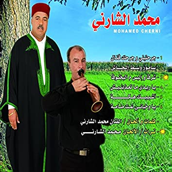 Jrahtini Ou Jorhek Gatal