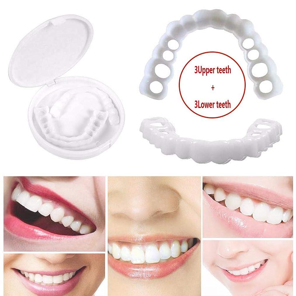 レコーダー楕円形睡眠3組の一時的な歯の白くなること、一時的な化粧品の歯の義歯の化粧品は収納箱が付いているブレースを模倣しました,3upperteeth+3lowerteeth