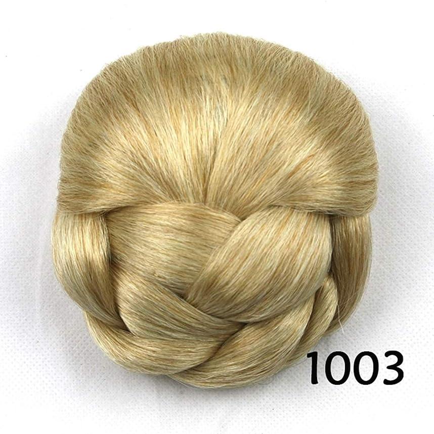 ストリーム姿勢水族館JIANFU レディースヘアブンフラワーヘッドピースドーナツポニーテール (Color : Color 1003)
