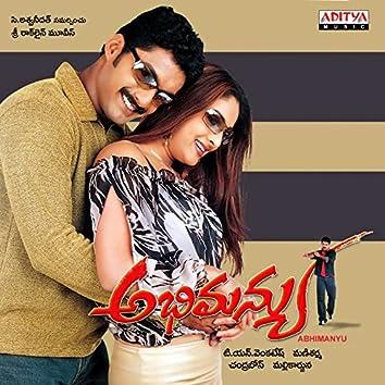 Abhimanyu (Original Motion Picture Soundtrack)