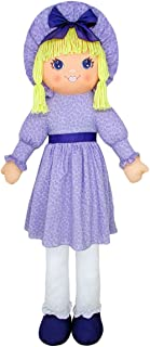 """Anico Well Made Play Doll For Children Life Size Sweetie Mine, 43"""" Tall, Lavender"""