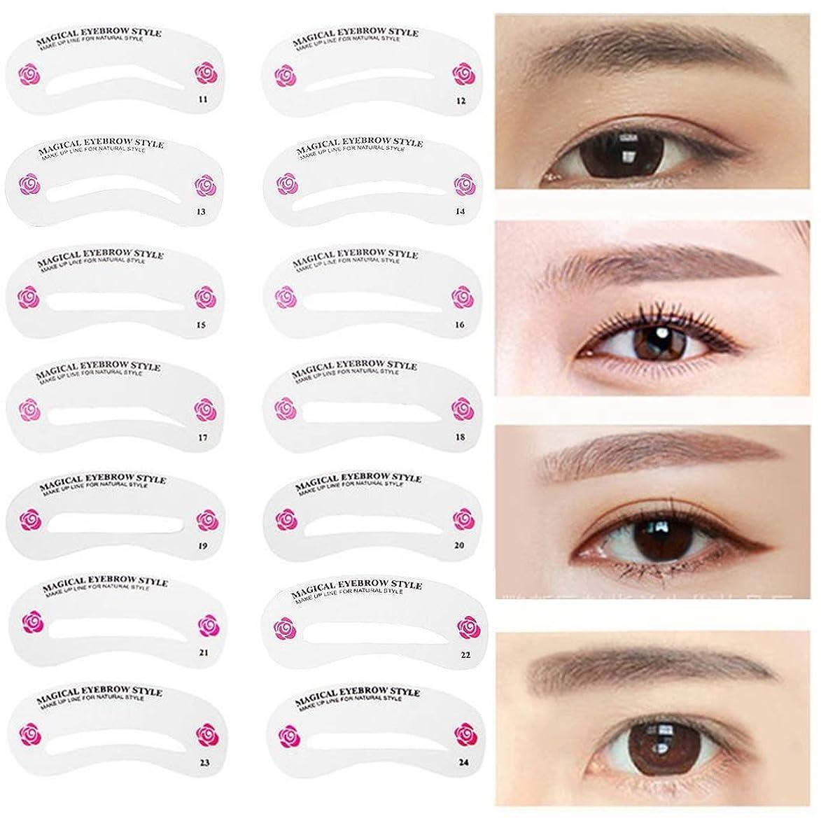 安西過敏な過敏なMNoel 24種類 眉毛テンプレート24枚セット 太眉対応 24パターン 眉毛を気分で使い分け 眉用ステンシル