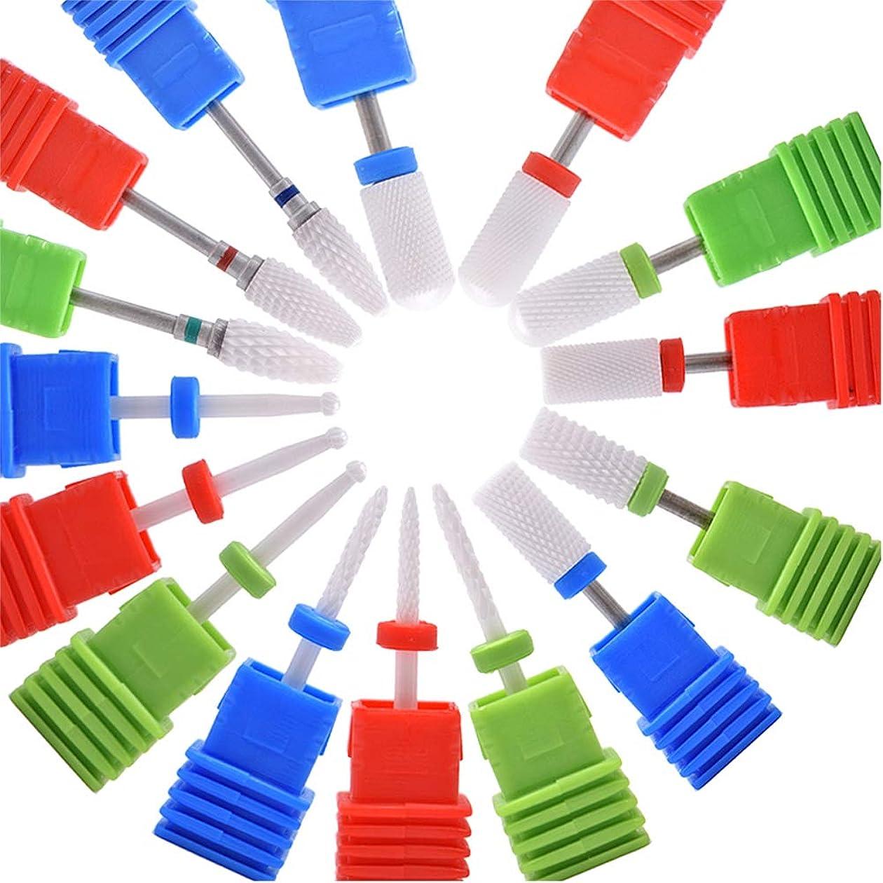 ロックホイットニー頭痛Oral Dentistry ネイルアート ドリルビット 研削ヘッド 研磨ヘッド ネイル グラインド ヘッド 爪 磨き 研磨 研削 セラミック 全3色 15種類