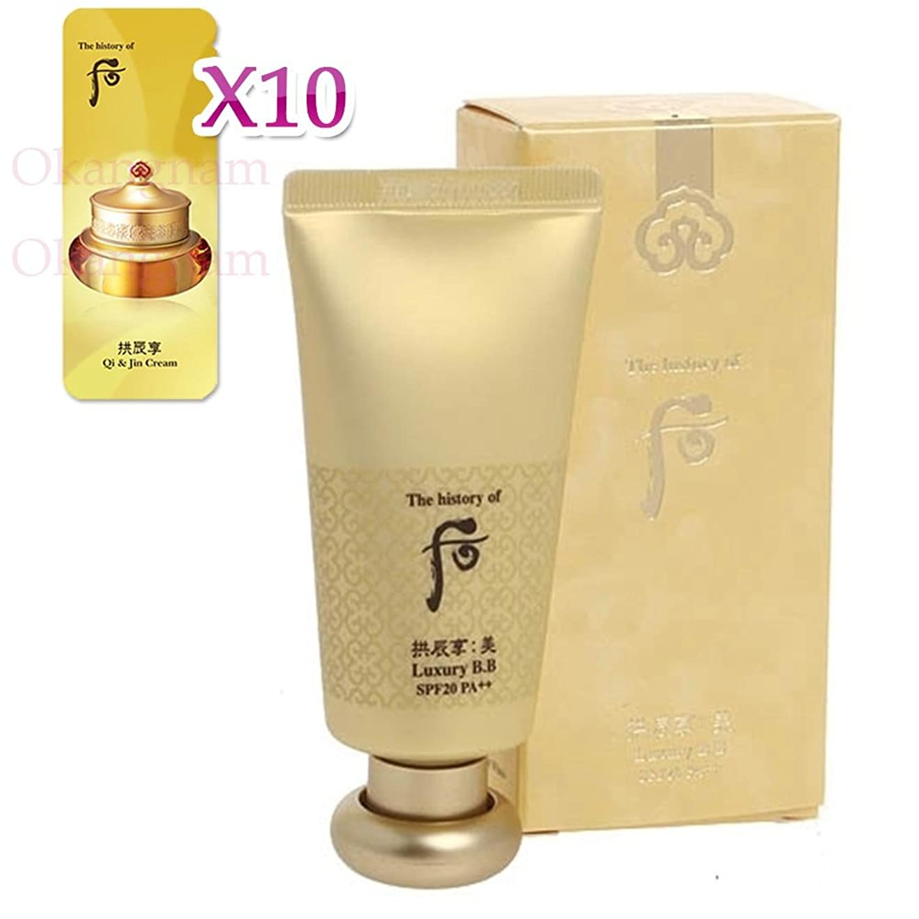 【フー/The history of whoo] Whoo 后 KGM07 GONGJIN HYANG Mi Luxury BB Cream/后(フー) ゴンジンヒャン 美 ラグジュアリーBB45ml + [Sample Gift](海外直送品)