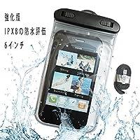 モバイル防水バッグ モバイル防水バッグ 水中撮影 モバイル防水バッグ ユニバーサル携帯電話 タッチパック ダイビングセット (IPX8の評価 ブラック )