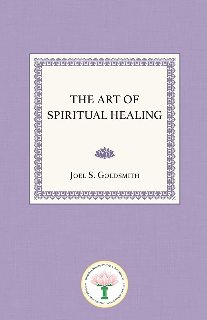 乱気流肯定的保持The Art of Spiritual Healing