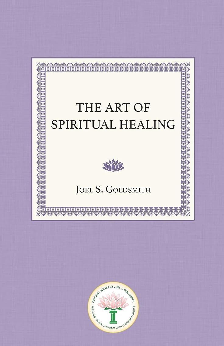 擬人ステレオ敬の念The Art of Spiritual Healing