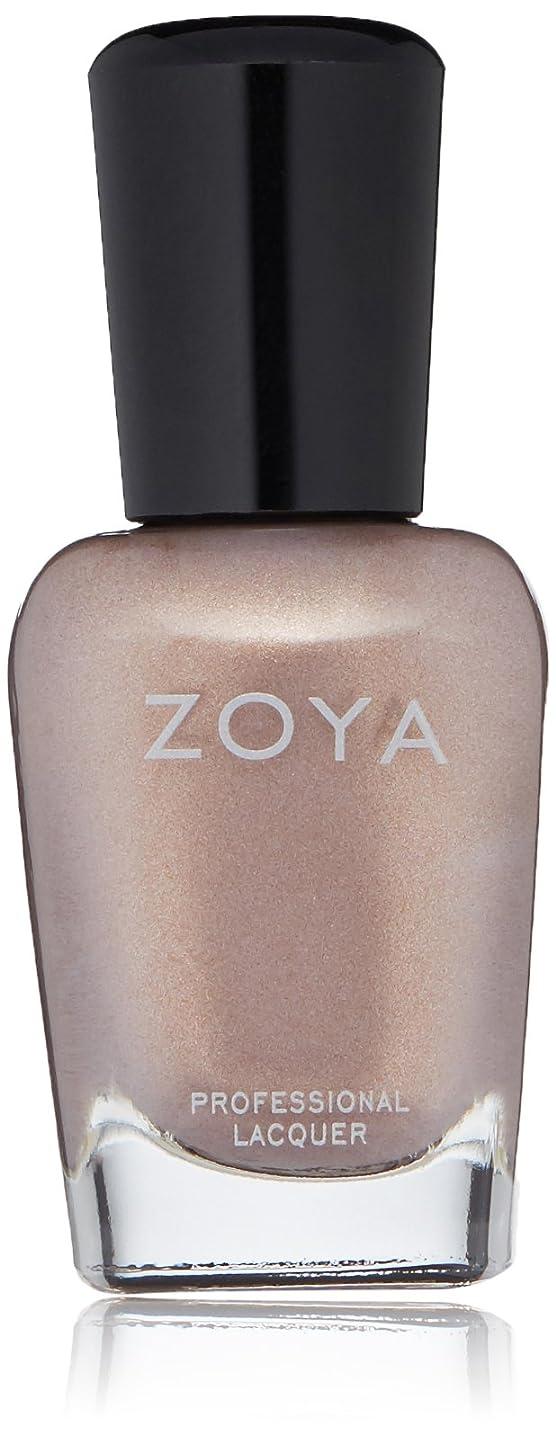 不倫真っ逆さま地域のZOYA ゾーヤ ネイルカラー ZP905 BETH ベス 15ml グリッター 爪にやさしいネイルラッカーマニキュア