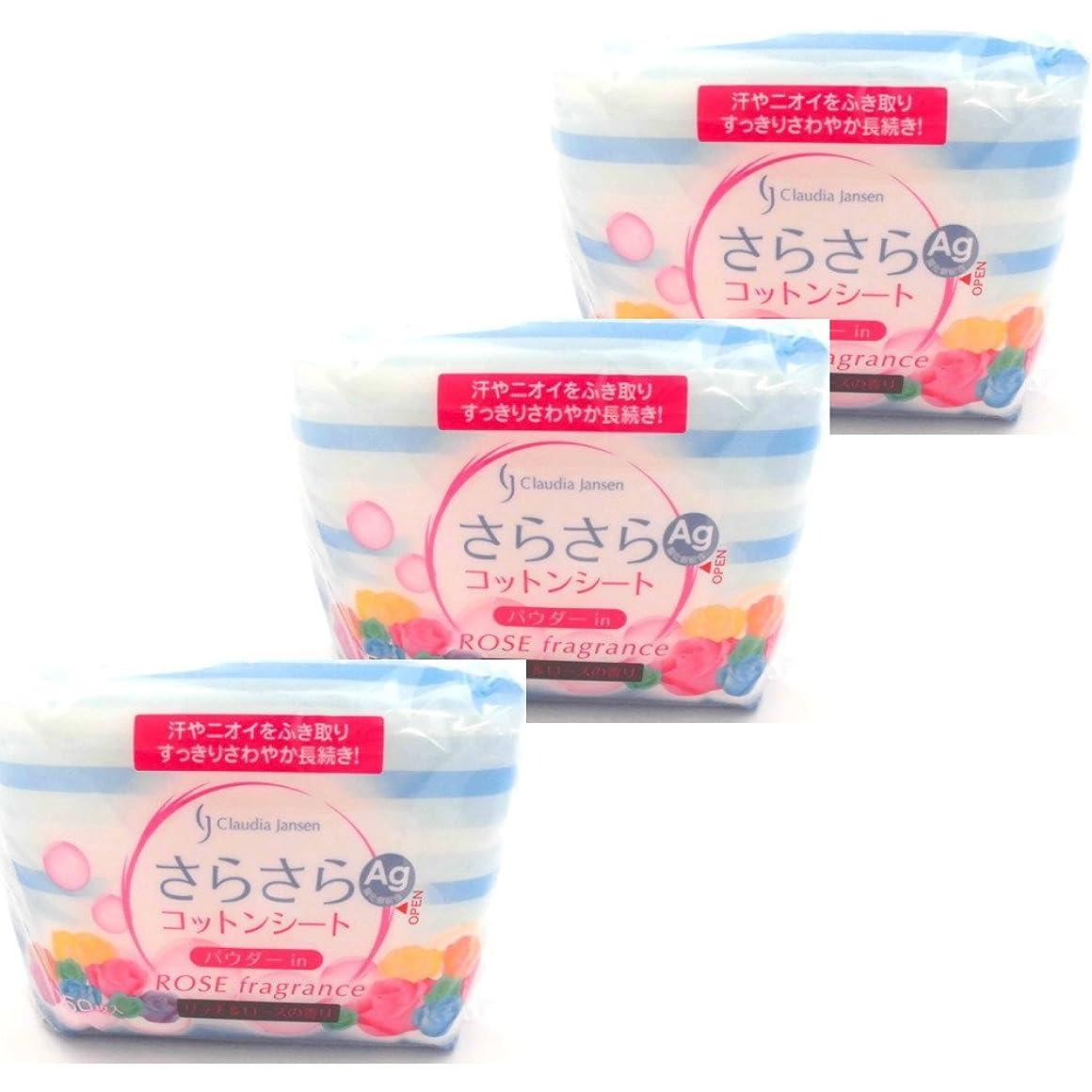 新しい意味誘惑する発疹さらさらパウダーシート (汗ふきシート)50枚入り ローズの香り 3個セット(計150枚)