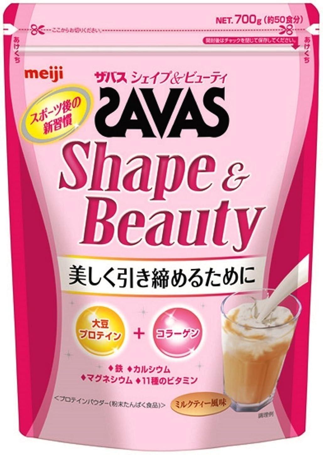 野な見ました開発する明治 ザバス シェイプ&ビューティ ミルクティー風味 【50食分】 700g