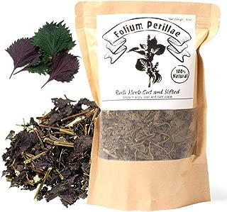 EidolonGreen [China Medicinal Herb] Perilla Frutescens (Perillae Folium/Zisuye/紫苏叶/자소엽) Dried Loose Leaves 3 Oz (88 g)