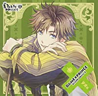 DAME×PRINCE キャラクターCDシリーズ テオ編