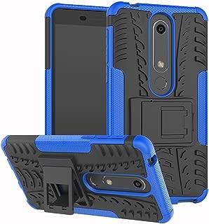 Best nokia 6.1 phone case Reviews