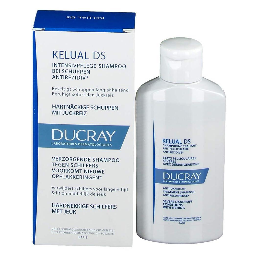 郵便モンゴメリーダメージ脂漏性皮膚炎を治療するためのDucray Kelual DSシャンプー、200 ml(2 x 100 ml)。