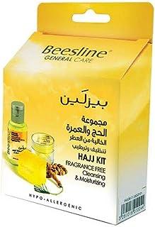 Beesline Hajj Kit Small