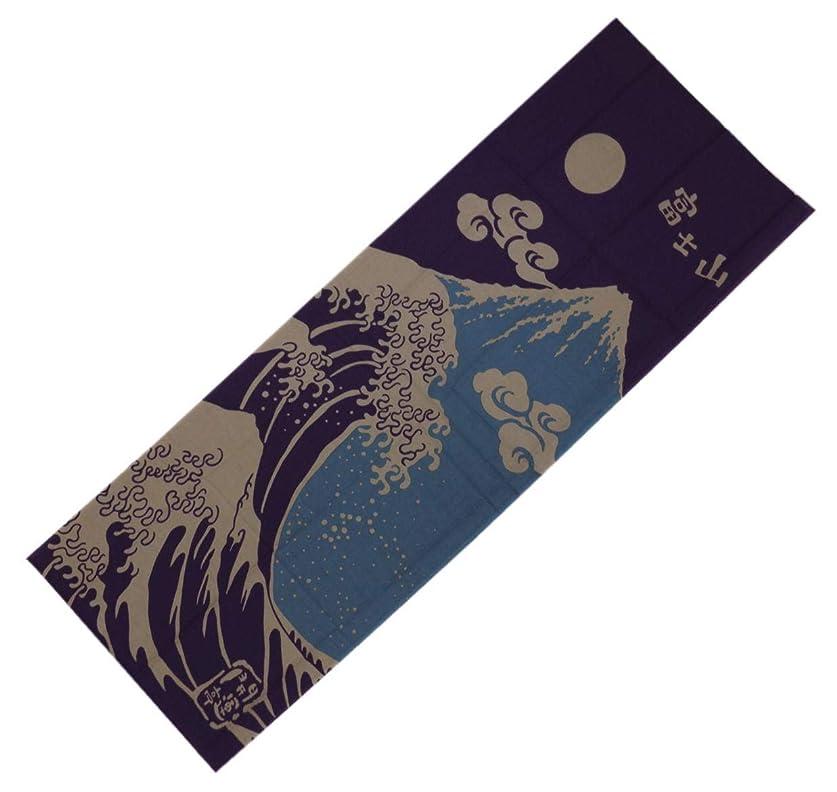リストシーケンスキリン手拭い てぬぐい 和柄 縁起 日本製 紫色地富士山 綿 男性用 女性用 着物 浴衣