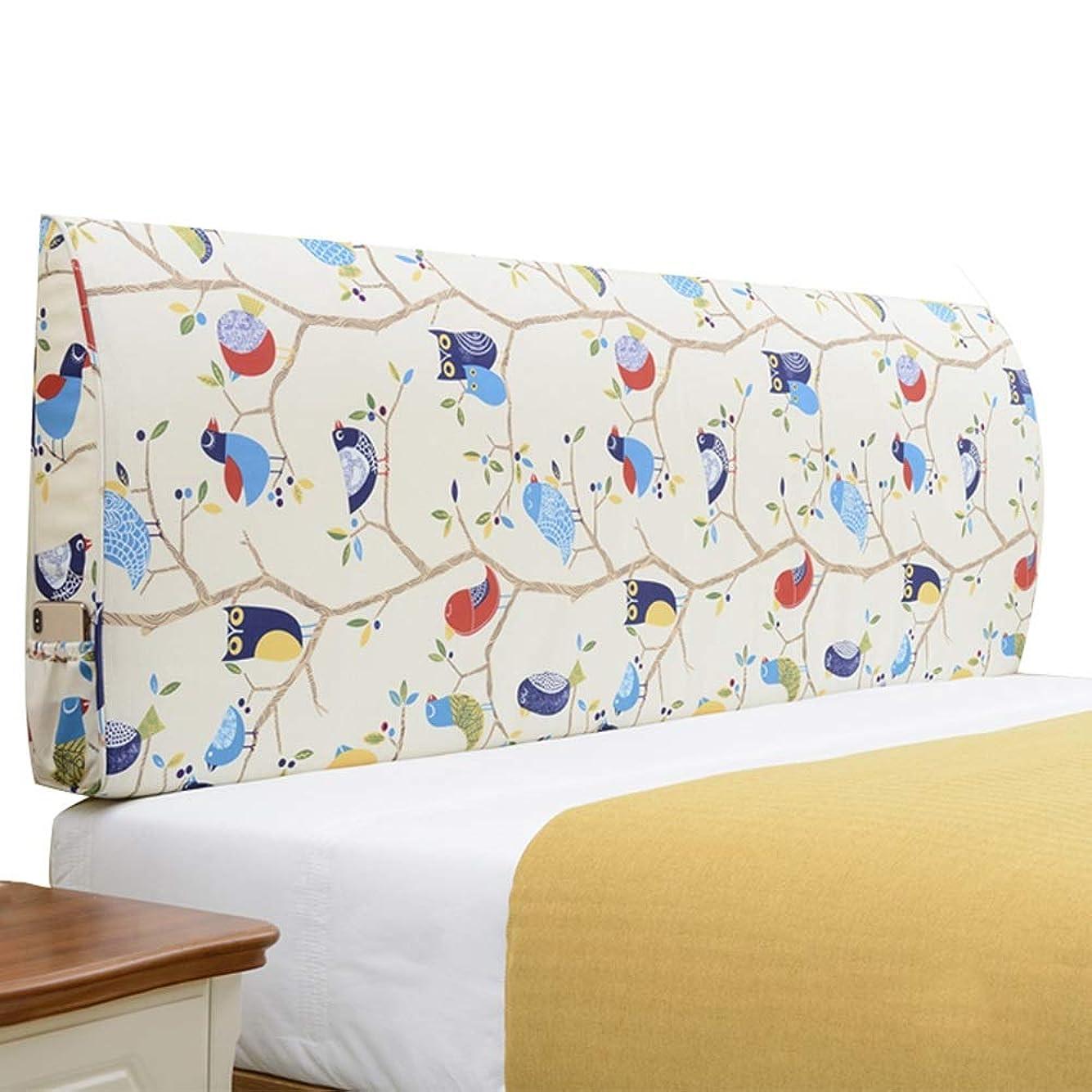 掘るカバレッジサミットLINLINZ クションベッドの背もたれ サイドポケット金属ジッパー掃除が簡単しわになりにくい伸縮性が良い耐摩耗性、8色、12サイズ (Color : A, Size : 140X10X55cm)