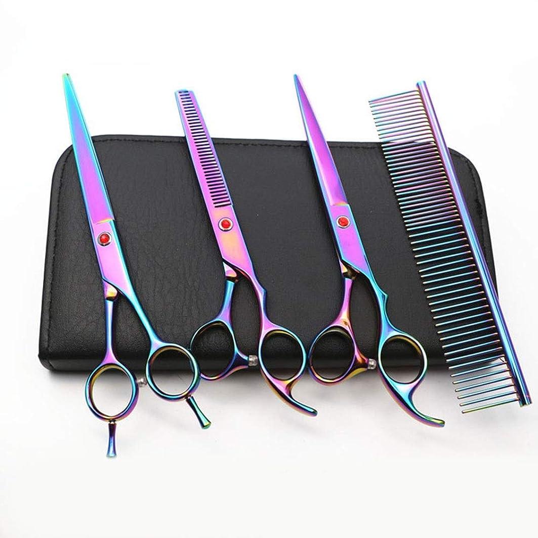 ジュニアケント変化Goodsok-jp ハイエンドカラーペット理髪はさみ、カラフルなペット曲げはさみ5ピースセット (色 : Colors)