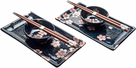 M.V. Trading MVNB-5 Japanese Sushi Set for Two, Blue with Cherry Blossom