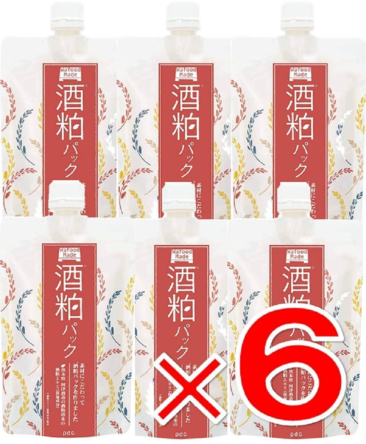 乳白色ベジタリアン飢えた【 6個 】 ワフードメイド (Wafood Made) 酒粕パック 170g 日本製