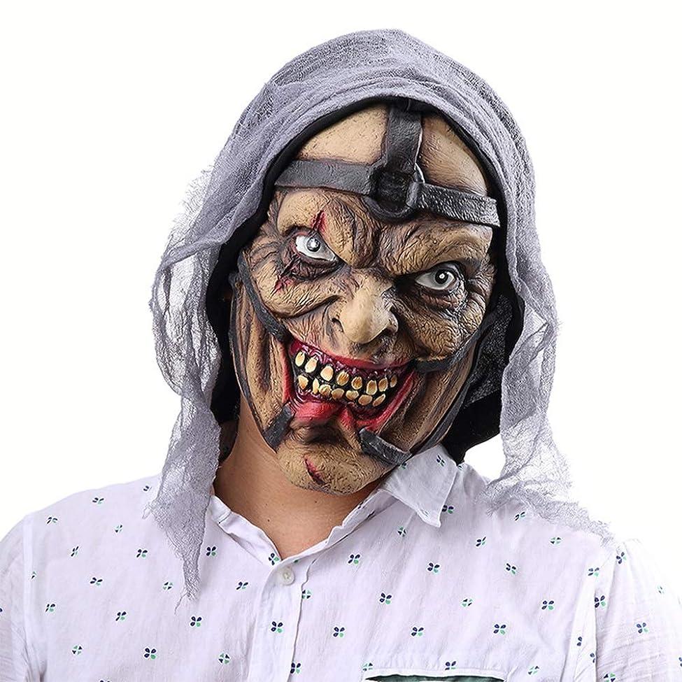 電話元のブローハロウィンホラーソーサレスポケモンマンマスクアマゾン外国為替ラテックスゴーストマスクヘッドギア
