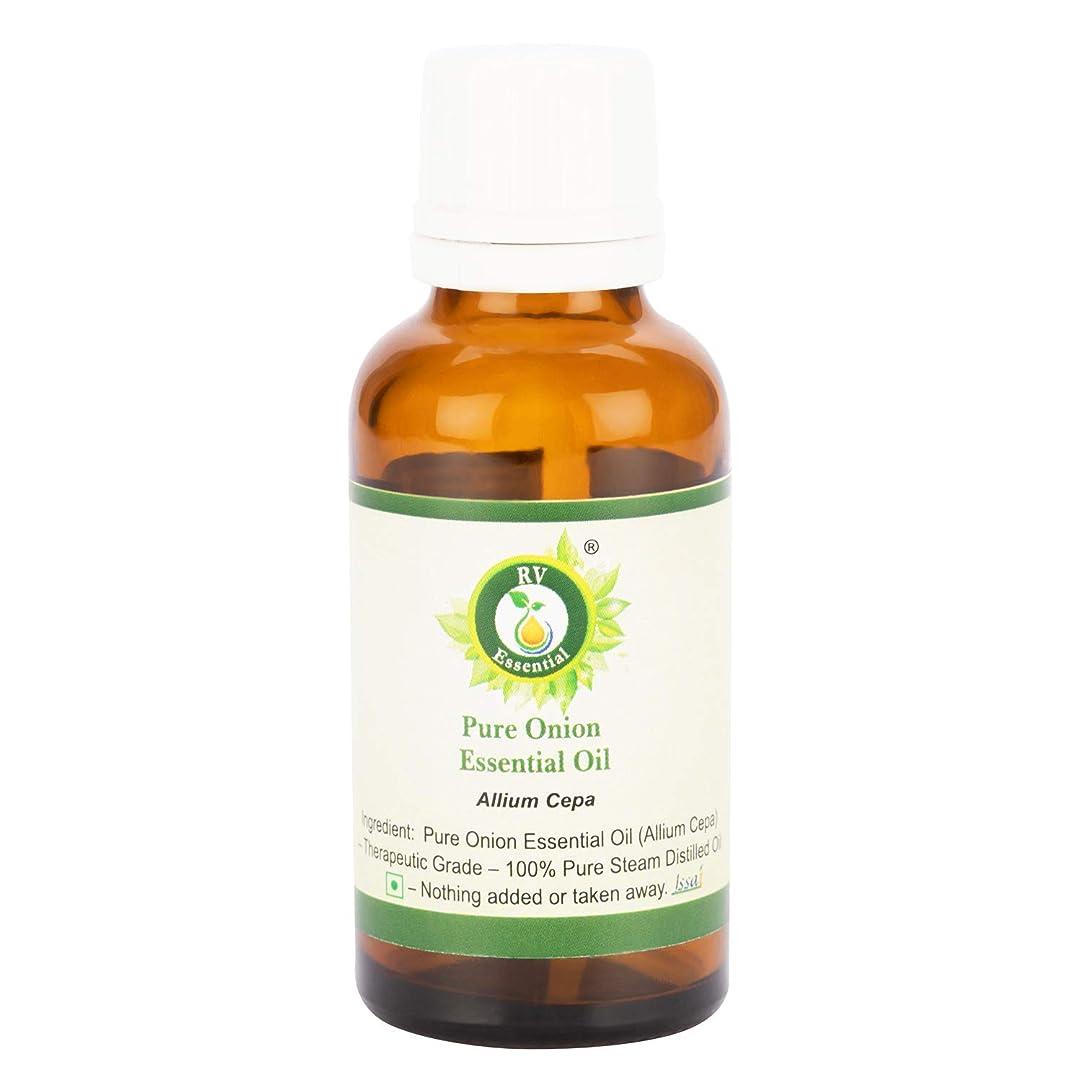 アパート抑制ピュアエッセンシャルオイルオニオン630ml (21oz)- Allium Cepa (100%純粋&天然スチームDistilled) Pure Onion Essential Oil