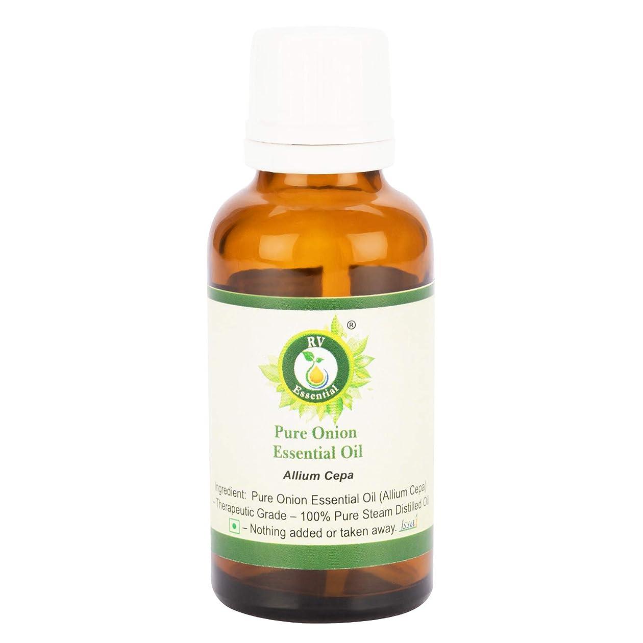 しなやかな観客痴漢ピュアエッセンシャルオイルオニオン630ml (21oz)- Allium Cepa (100%純粋&天然スチームDistilled) Pure Onion Essential Oil