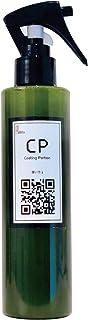 【カンタンプロ仕様】ガラス系撥水コーティング剤 CP200 【洗車機OK】 200ml(約1年分)