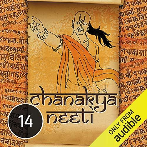 Chaudhva Adhyay cover art