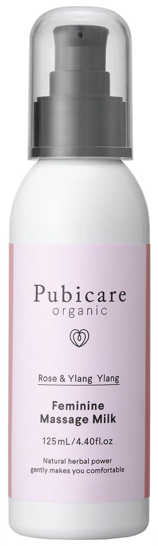 ピュビケアオーガニック フェミンマッサージミルク