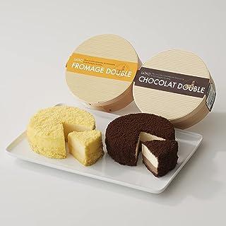 ルタオ LeTAO チーズケーキ 2個セット ドゥーブルフロマージュ 食べ比べセット (ドゥーブル+ショコラドゥーブル)