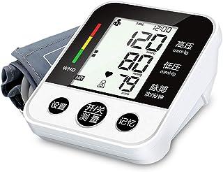 Tensiómetro de Brazo Tensiómetro de Brazo-Casa De Salud Cuidado Mayor Inteligente Automático De Retroiluminación De Pantalla Grande * 99 Memoria Grupo 2 esfigmomanómetro