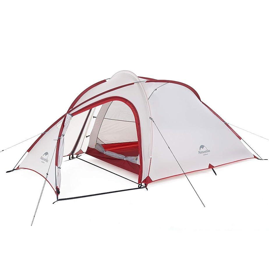 なぜ出くわすストリップNaturehike公式ショップ テント 自立式 Hiby 2-3人用 2ルーム 超軽量 広い前室 タープスペース付き 二重層構造 アウトドア キャンプ 登山 防雨 防風 防災