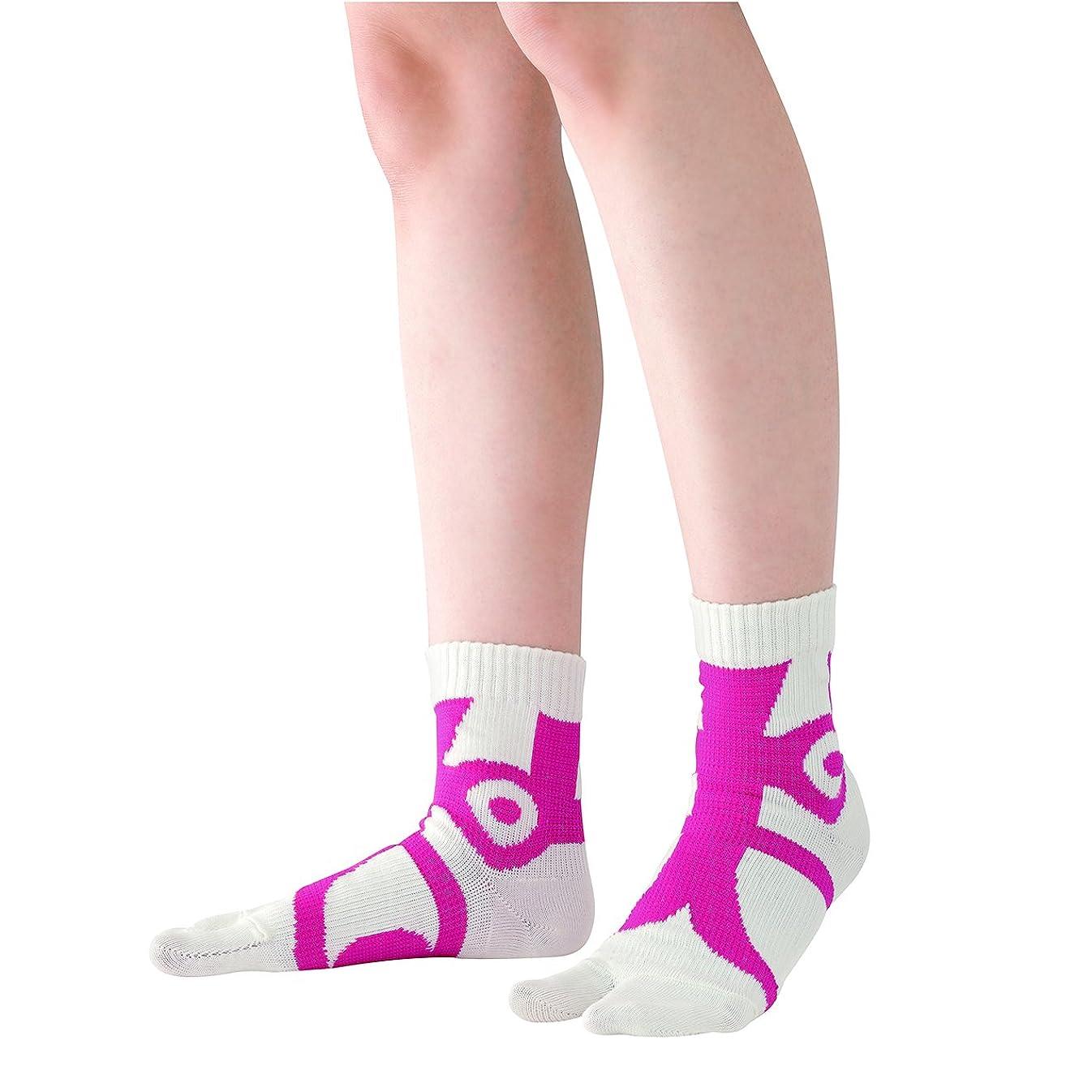 絶滅祖先寛大さ快歩テーピング靴下 ホワイト×ピンク