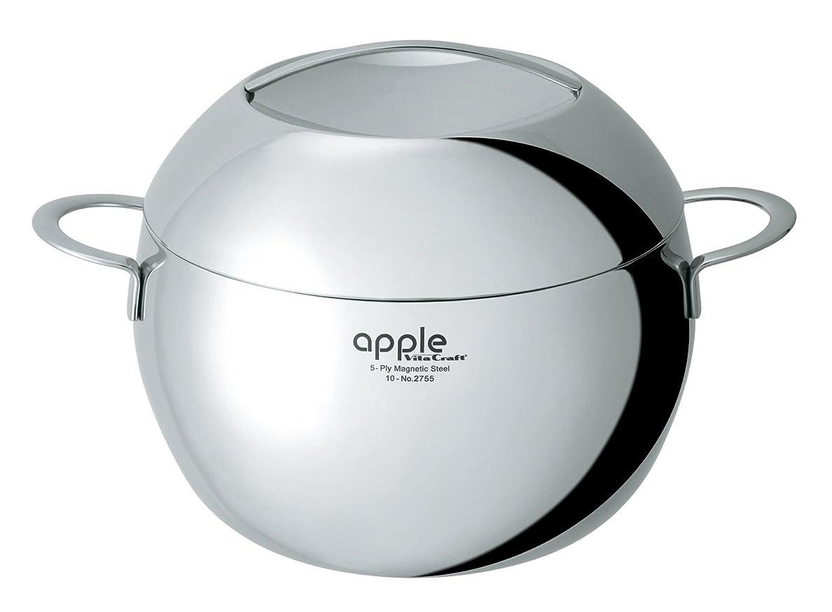 オーバーフロー印象的な瞑想ビタクラフト 両手鍋 IH対応 ステンレス 蓋付 10年保証 アップル 24cm 6.6L