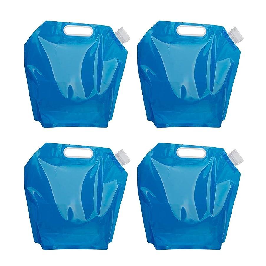 応用驚き追加するLIOOBO 4ピース5リットル折りたたみ水コンテナポータブル折りたたみ水タンク水キャリア用ハイキングキャンプピクニック旅行バーベキュー(ブルー)