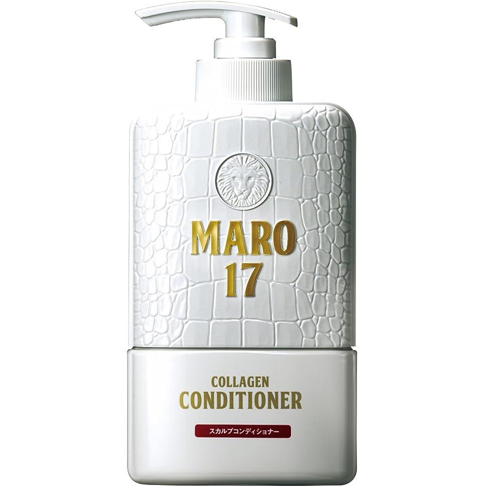 一目マオリ非効率的なMARO17 コラーゲン スカルプ コンディショナー 350ml