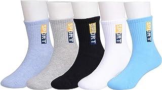 Calcetines deportivos de algodón para niños, cómodos, con costuras en los dedos, 6 o 5 pares