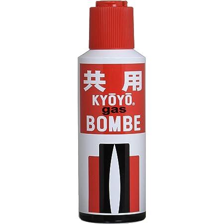 TokyoPipe(トウキョウパイプ) 共用ガスボンベ