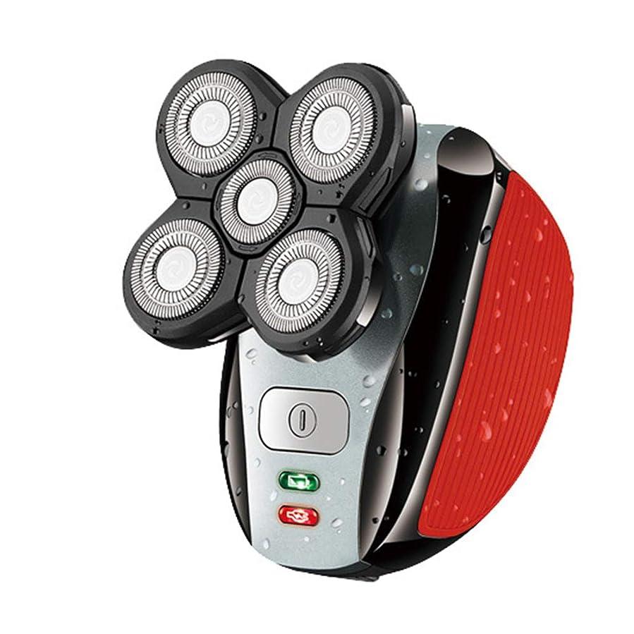 葡萄水星ブースト多機能電気かみそり、USB充電かみそり、ウェット&ドライ、鼻毛トリミング5ヘッド交換