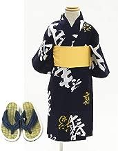 Musubi Baby-Boys' Yukata Set 3 Items SK0090 (Polyester, Navy)