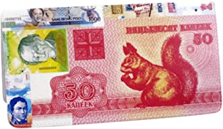 غطاء دفتر شيكات العملات النقدية الدولية
