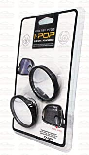 AutoSun® i-Pop Original Flexible Car Blind Spot Convex Side Rear View Mirror