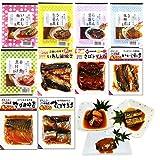 骨までふっくら炊きの煮魚10種10Pセット 【ご贈答に!】