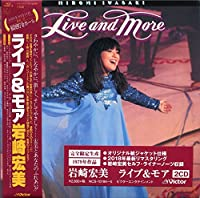 岩崎宏美 ライブ・アンド・モア<タワーレコード限定>