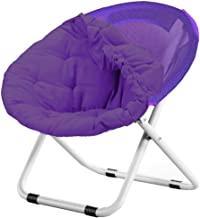 YLLN Padded Floor Chair Detachable Cloth Cover Pregnant Women Folding Recliner Leisure Office Balcony Outdoor Beach Chair ...