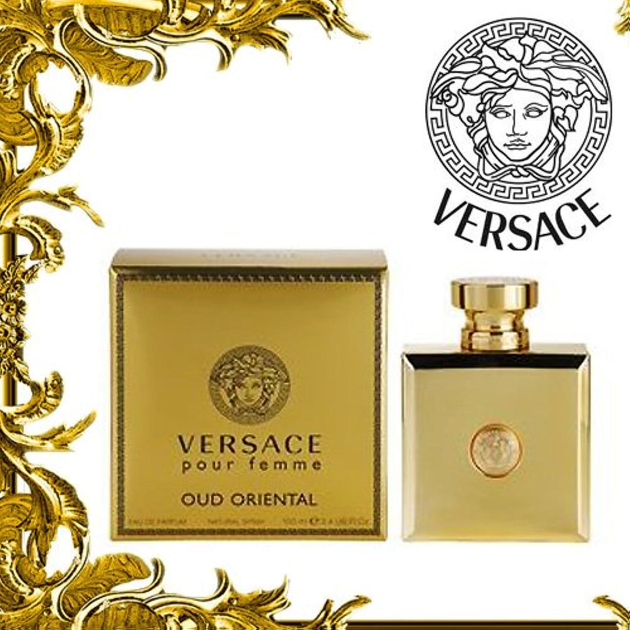同種の慈善グレーVERSACE(ヴェルサーチ) 香水 ウード オリエンタル オードパルファム スプレー -- 100ml/3.4oz [並行輸入品]