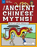 Explore Ancient Chinese Myths!: With 25 Great Projects (Explore Your World)