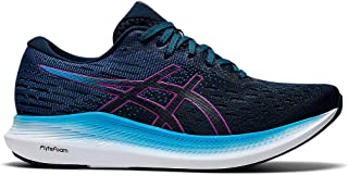 Women's EvoRide 2 Running Shoes